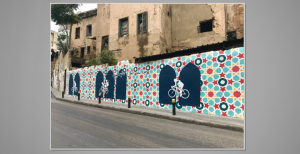 """""""Beirut is more beautiful by bike"""" von """"The Chain Effect"""""""
